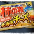 お菓子: 亀田の柿の種 北海道チーズ味 5袋詰
