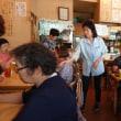 第57回川崎建築組合主婦会定期総会