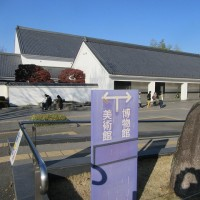 川越博物館
