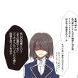 【秋山+弁財】モブってなんだろうな