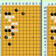 囲碁死活1161官子譜