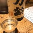 世田谷居酒屋紀行 - 三軒茶屋『采』