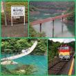 奥大井川湖上駅と寸又峡の旅