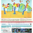 4月2日は「世界自閉症啓発デー」、今日から1週間は「発達障害啓発週間」(4/2~4/8)です!
