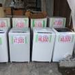 一万円以下の冷蔵庫 洗濯機 液晶テレビ販売中です‼️熊本市北区 リサイクルショップ