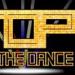 8.17開催TOP OF THE DANCE 【U12チーム・ソロ部門総評】