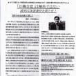 「日韓合意は」は解決ではない 政府は加害責任を果たせ! 全国アクション