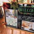 リフォーム 福井 OPEN HOUSE