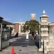 京都大学で日本磁気科学会に参加しています
