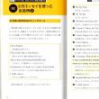 ハーバード式英語学習法「5行エッセイを書くだけで世界標準の英語が話せるようになる!」