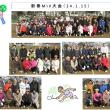 新春ミックス大会(写真)