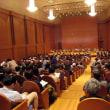 「鎌倉新フルート合奏団」第28回定期演奏会