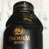 PREMIUM BOSS Limited  BLACK