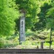 「千年の苑(ラベンダー園)」を観に行く
