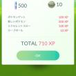 ポケモン旅、レイドバトル! 〜エンテイ編〜