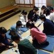 第6回五色百人一首富士山大会開催報告
