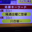 5/18・・・ことば検定・お天気検定プレゼント
