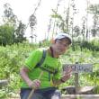 飯田山トレイル(仮称)