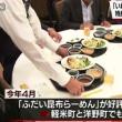 いわて県北三大麺発表会の模様は当日の8日に岩手県全部のテレビ局のニュース番組で放送して下さいました。