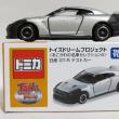 TDPトミカ GT-R テストカー