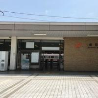 8月5日(日曜日) 夏の18きっぷ。2回目