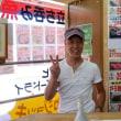 がもよんの名所 went to a bar which is famous for blue-fin tuna