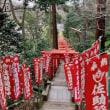 新春鎌倉(プチ)観光