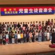 唐津市教育文化祭