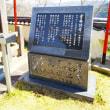 岡山 湯郷温泉と茶臼山城