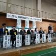 ☆2017青森囲碁フェスティバル団体戦に出場☆