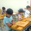 9月前半土曜日の中級クラス教室