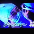 4/23 ニーノのドラマ 見た