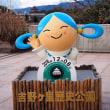 吉野ヶ里歴史公園のライトアップイベント『光の響』・2018 ~光と炎の饗宴~