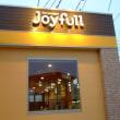 Joy full 「とり天定食」