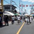 笠間「道の市」クラフト