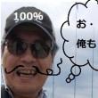 撃ち子の皆様へ重要なお知らせ!