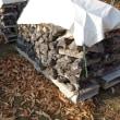 薪場の落ち葉