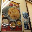 山岡家@東寺山 24時間営業の「豚骨醤油」が売りのチェーン店!