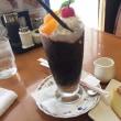 コーヒーラテ