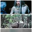 精霊の守り人~最終章~ (4)