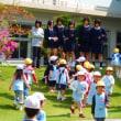 愛宕中学校に行ってきました。