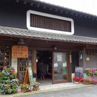 オープンガーデン熊野③