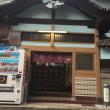 【風ログ#47】浅草橋 鶴の湯