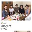 ⭐️アンサンブルサークル合同練習⭐️無事終了〜〜