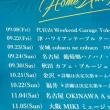 名渡山 遼くん ツアー2017 「Home Away from Hawaii」 ~9.8代官山 Weekend Garage Tokyo~