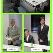 2017.11.17島根・松江 島根支部拡大役員会を開催