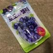 韓国のグミ2