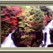 『紅葉景』 竜頭ノ滝