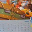 ディズニーカレンダーの秘密 17年7-8月