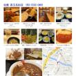 今日は五反田で仕事、朝食を駅近くの松屋で「朝定食(納豆定食)」